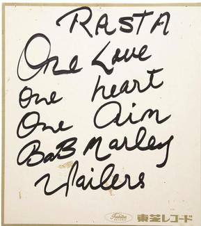 Authentic Bob Marley  Autograph Exemplar